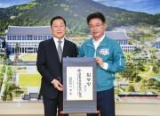 1-19일 이철우 경북도지사(오른쪽)가 김진현 문화엑스포 신임 사무처장에게 임명장을 전달하고 있다