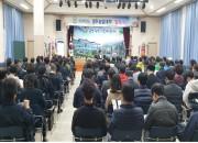경주농업대학(귀농귀촌과정) 입학식
