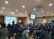 5. 경주시노인종합복지관, 2020년도 상반기 교육 프로그램 수강생 모집