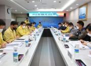 2. 코로나19 대응 협업을 위한 유관기관 회의 개최(2)