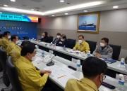 20200316_경주교육지원청_코로나19 대응 협업을 위한 유관기관 업무 협의1