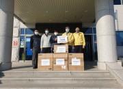3. 한국원자력환경공단 중저준위본부 감포주민 위해 마스크 4,000매 기부