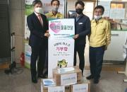 5. 한수원 품질계획팀, 지역사랑의 마스크와 손소독제 기부