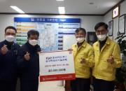7. 한전KPS(주) 원자력정비기술센터 코로나19 사람의 마스크 나눔운동 성금 기탁