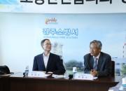 20200519 겨주소방서, 소방안전협의회 정기회의 개최(2)