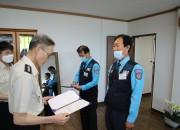20200521 경주소방서, 지역 안전지킴이 신규  '미리알리오 명예119요원 ' 위촉(3)