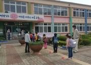 20200525_경주교육지원청_등교 개학에 따른 유·초·중학교 컨설팅 실시2