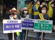 3. 경주시, 5월 안전점검의 날 캠페인 전개 (2)