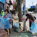 성건동 각 단체, 클린&안심 캠페인 동참