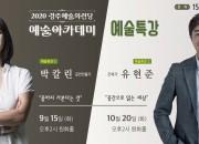 주석 2020-06-23 130424