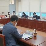 경주교육청, 학교지원센터 시범운영 TF팀 협의회 개최
