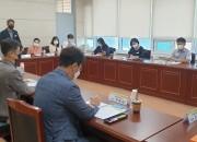 20200709_경주교육지원청_TF팀 협의회 보도자료2
