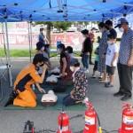 경주소방서, 피서지 소방안전 체험 교실