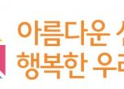 경북 선관위