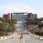서라벌대학교 신임 총장 후보 공개 모집