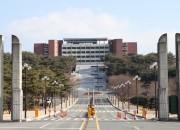 경주대학교전경사용중