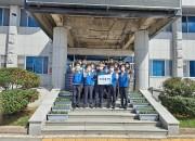 사진 1. 한수원 성장사업본부 사회공헌 활동