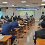 경주교육청, 원격수업 질 향상을 위해 함께 고민