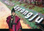 1. '2020 아시아송페스티벌', 온택트 공연의 새로운 장을 열다! (3)