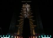 10일 경주엑스포에서 펼쳐진 2020 아시아송페스티벌의 경주타워 앞 메인무대-0