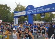 2. '동아일보 2020 경주마라톤 언택트 레이스' 개최 (2)