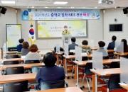 20210112_경주교육지원청_2021 중입배정2