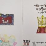 시립도서관, 동아리 활동 책 발간