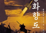 주석 2021-02-24 133151