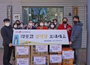 3일 자매결연 체결 후 경주엑스포대공원 직원들이 지역 아동복지관 '대자원'을 방문해 시장에서 구입한 물품을 기부하고 기념촬영을 하고 있다.