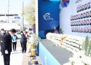 6. 경주시, '제6회 서해수호의 날' 행사 거행 (2)