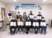 7. 안강청소년문화의집 청소년방과후아카데미, 제1차 지원협의회 개최 (2)