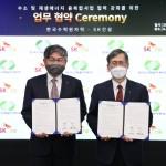 한수원-SK건설, 수소·재생에너지 융복합사업 협력 강화 업무협약 체결