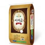 이사금쌀, '2021년 경북 우수브랜드 쌀' 선정
