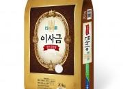 4. 경주 이사금쌀, '2021년 경북우수브랜드 쌀' 선정